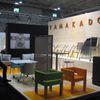 Yamakado, vente Déstockage Design jusqu'à samedi 31 oct 09