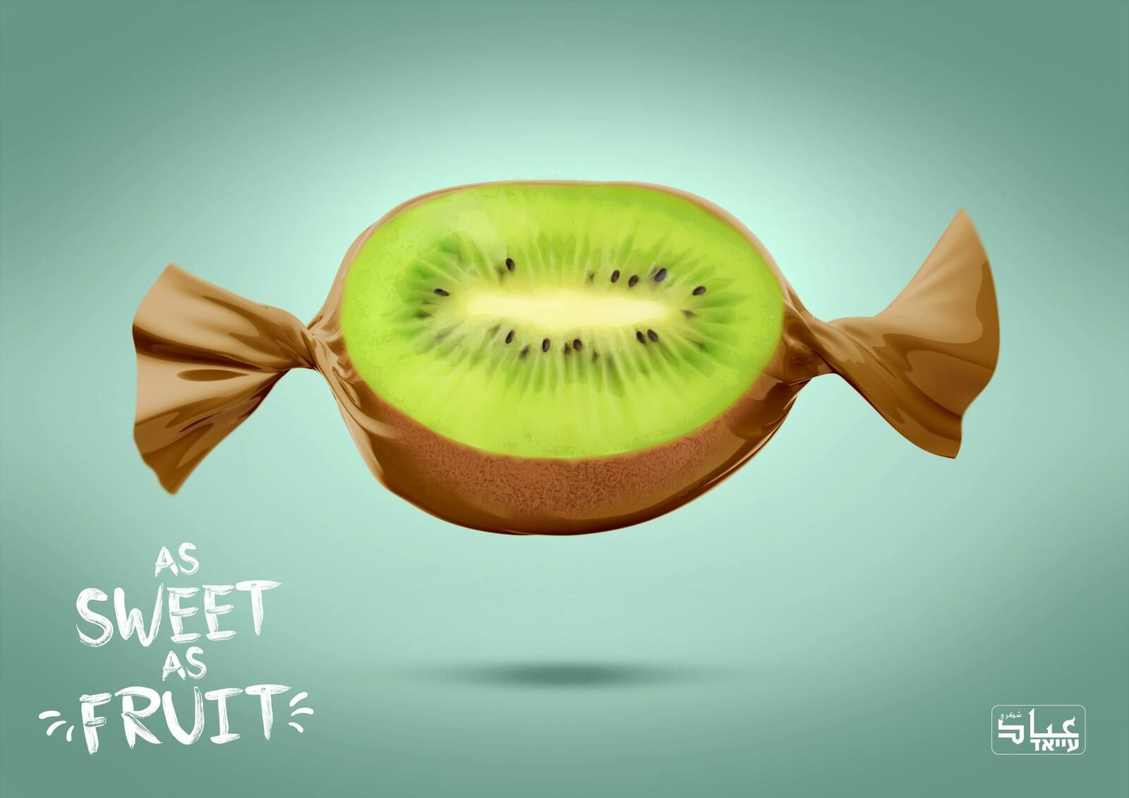 """Aiad Roastery :  """"As sweet as a fruit"""" (bonbons) I Agence : Elevate Agency Palestine (janvier 2021)"""