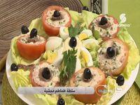 Menu Samira tv, Algérie - Salade de tomates farcies + Mtouwem au four + Tarte renversée aux ananas