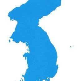 Pour la réunification de la Corée