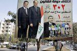 L'unité des chiites en Irak : mythe ou réalité ?