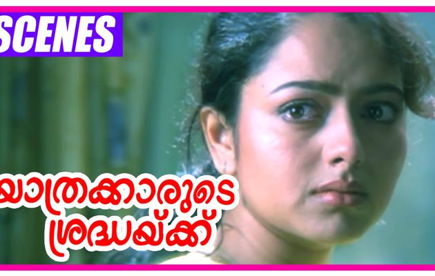Yathrakarude Sradhakku Full Movie Free Downloads