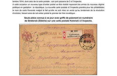 Informations du Groupement Philatélique de Midi-Pyrénées