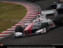 [ Photos ] Suzuka RD1 12,13 April 2014