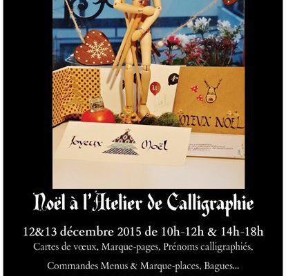 Noël à l'Atelier de Calligraphie - Julie Primrose - 12 & 13 décembre