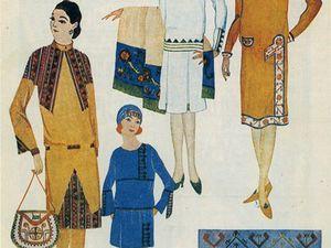 La mode ethno-constructiviste de Nadejda LAMANOVA .