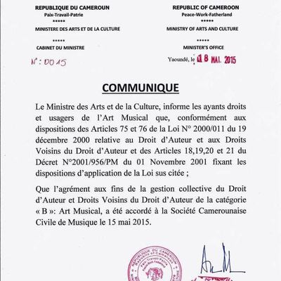 CAMEROUN: DROIT D'AUTEURS: L'AGREMENT ATTRIBUE A LA SOCIETE CAMEROUNAISE CIVILE DE MUSIQUE.