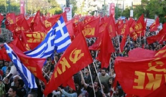 Les étudiants en Grèce