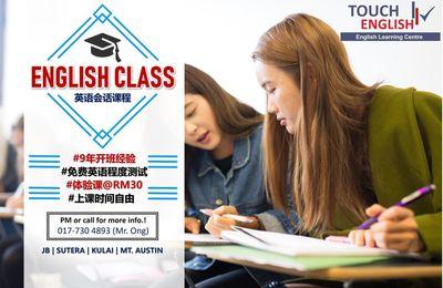 [MOUNT AUSTIN] - 英语会话课程培训班 | Touch Learning Mount Austin❗️❗️❗️