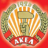 AKEL exprime sa solidarité avec le peuple et le gouvernement cubains - Analyse communiste internationale