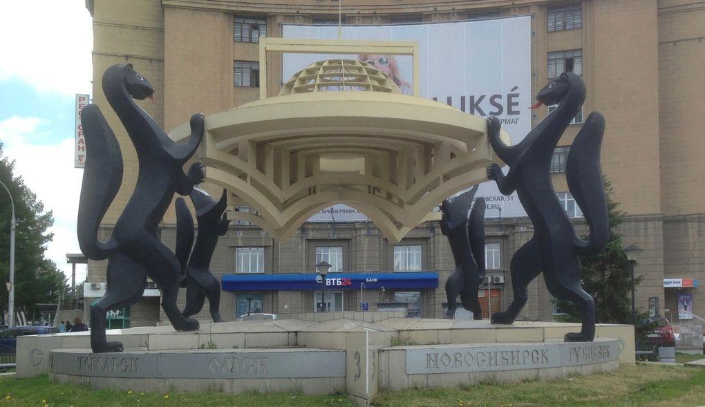 Une croisière continentale : de Moscou à Vladivostok par le Transssibérien