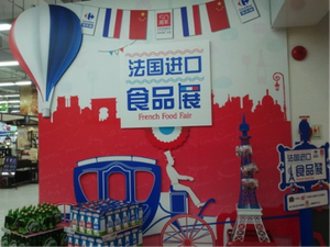 Direct China 6 : French Food Fair chez Carrefour