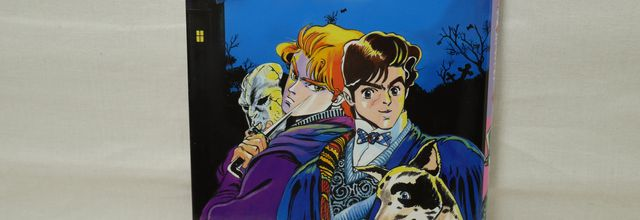 Phantom Blood - JoJo's Bizarre Adventure : Tome 01