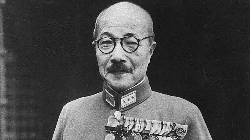 Hideki Tojo vocally supported Japan's expansion and attacks on the US and European colonial powers Getty Images image