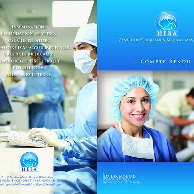 centre de procréation  médicalement assistée HEBA