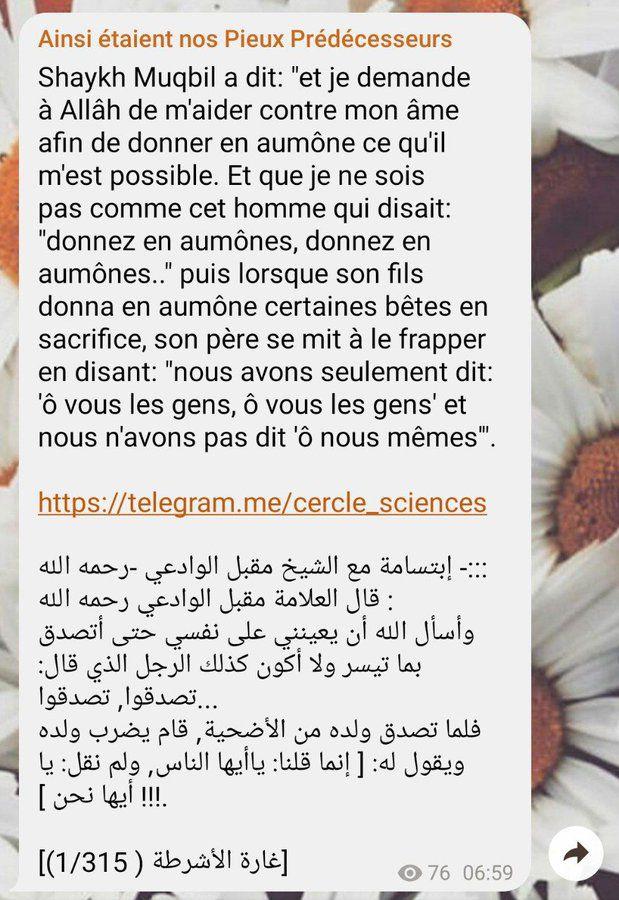 Et je demande à Allâh de m'aider contre mon âme afin de donner en aumône ce qu'il m'est possible.