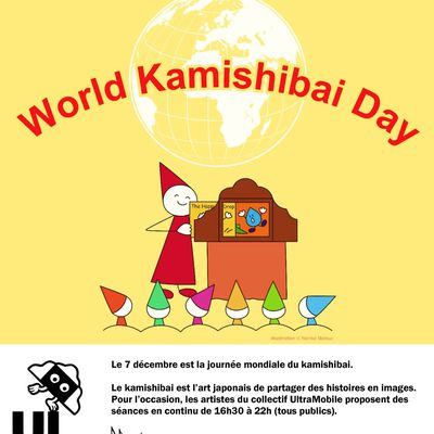 World Kamishibai Day