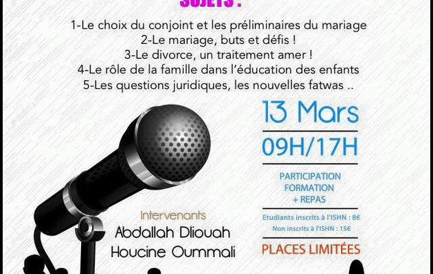 Conférence famille