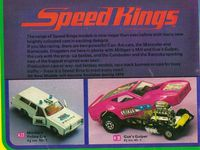 LES MODELES DE LA SERIE SPEED KINGS MATCHBOX
