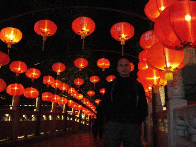 Pékin, beijing en Chinois