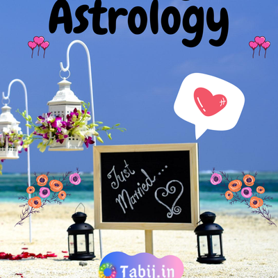When will I get married astrology prediction free: Know the right time for the marriage