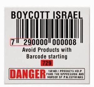 Le lobby d'Israël et la politique française
