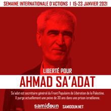 Appel de l'ANC (Association nationale des communistes) pour la libération de Georges Ibrahim Abdallah et de Ahmed Saadat