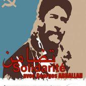 Liberté pour Georges Abdallah ! Motion internationale.