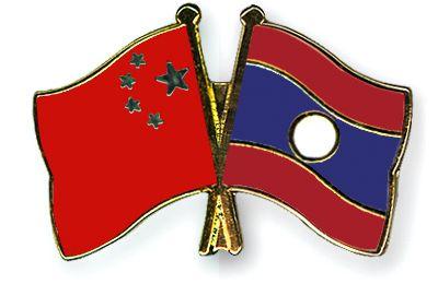 Le Parti communiste chinois félicite le Laos pour l'ouverture du 11e congrès de son parti au pouvoir