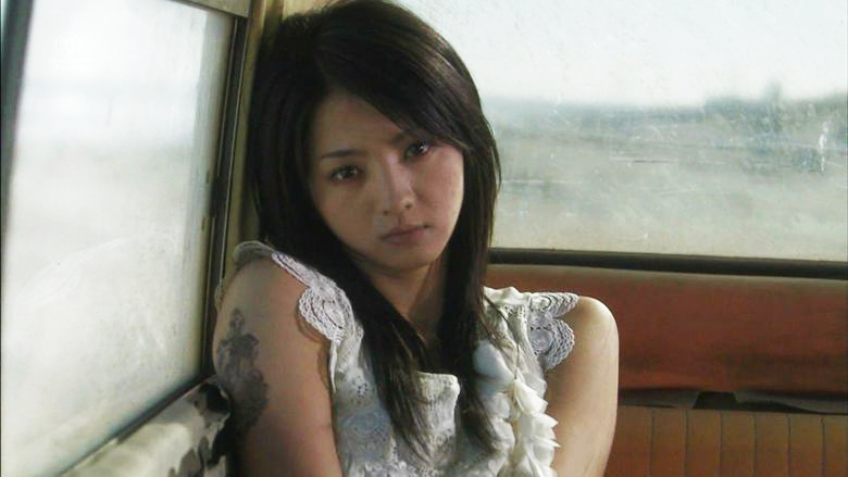 Love Exposure - de Sion Sono