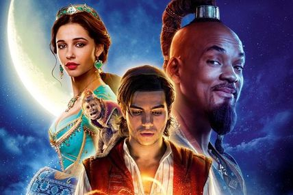 critique de ALADDIN