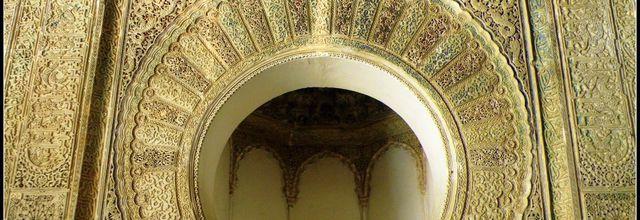 Détails de l'art islamique