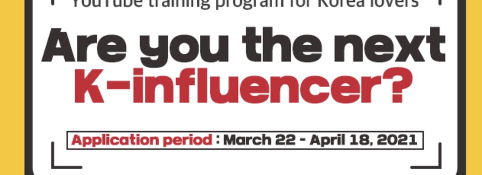 Vais-je intégrer la K-Influencer Academy 2021 ?
