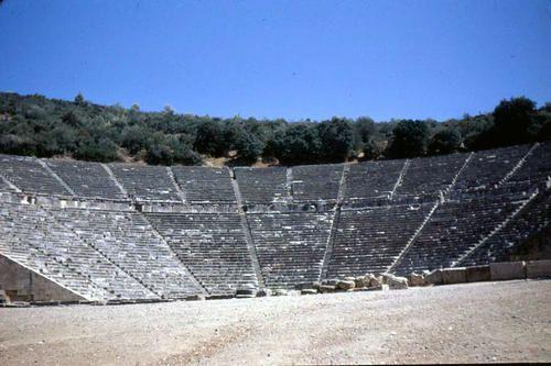 Epidaure en Argolide ...