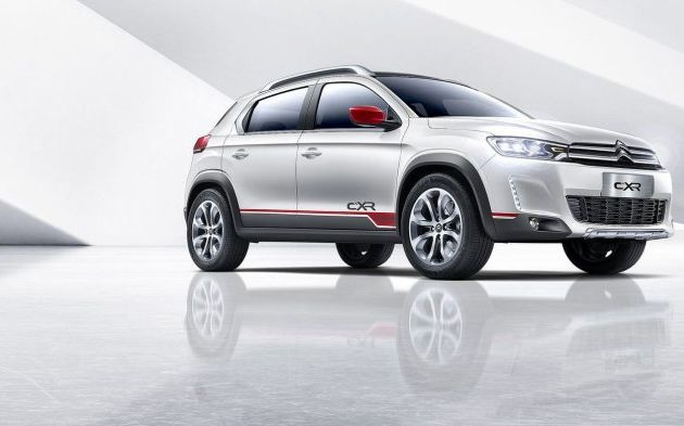 Citroën C-XR Concept