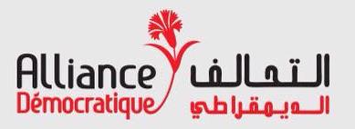 Le site de l'Alliance Démocratique