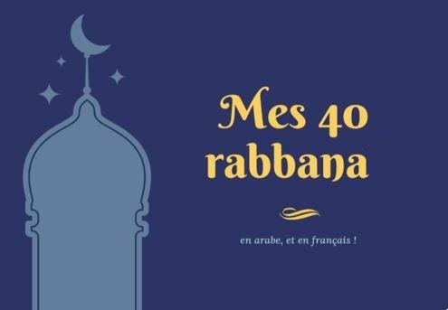 Dossier pour enfant à télécharger : les 40 rabbana