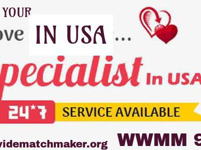 REGISTERED WITH (USA) AMERICA MATCHMAKER 91-09815479922 WWMM