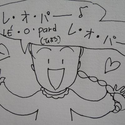 """Léopard(豹)""♡"