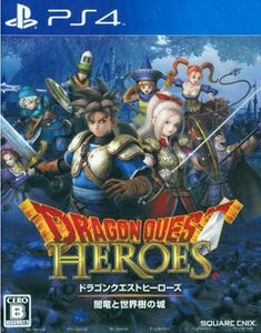 [TEST] Dragon Quest Heroes