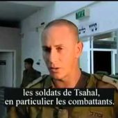TSAHAL Armee couche Pampers