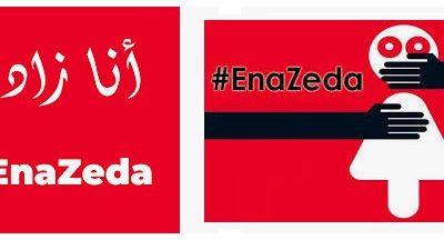 #EnaZada