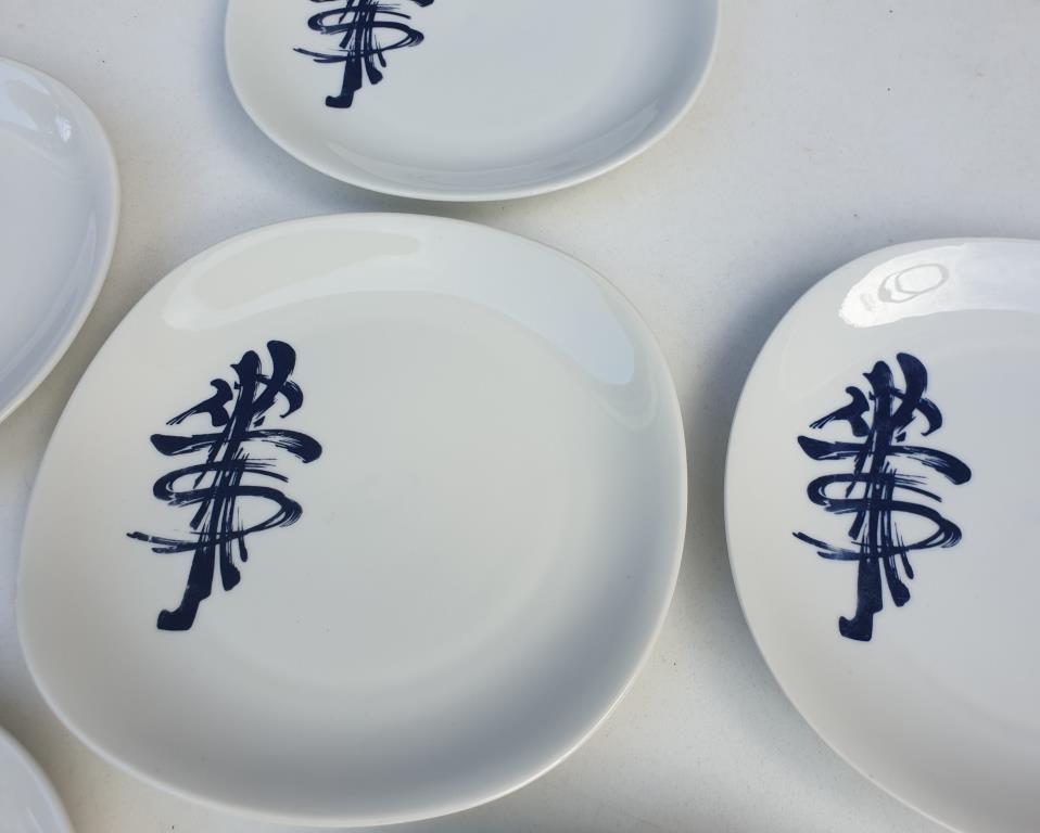 Set 6 assiettes à dessert porcelaine du Berry vintage SFP Mahjong - 30 euros