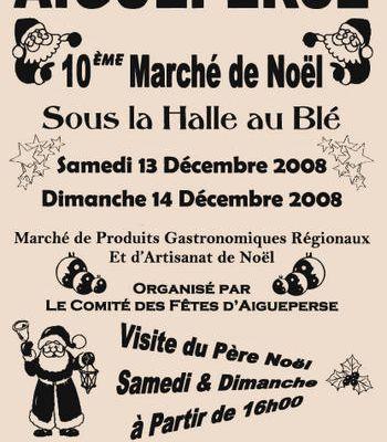10ème marché de Noël - AIGUEPERSE - Halle au Blé