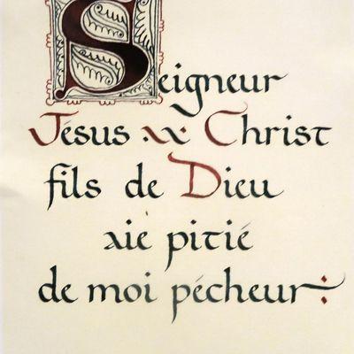 La prière de Jésus