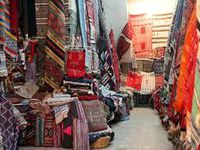 Une balade au Souk +concours international!A stroll to the Souk +an international giveaway!