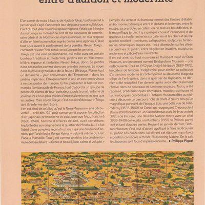"""Publications dans la revue """"/art absolument/"""", juillet-septembre 2020, n° 93..."""