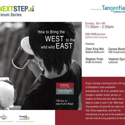 NextStep Forum Series: How to bring the West to the wild wild East - Nov 4th