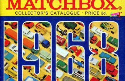 CATALOGUE MATCHBOX 1968.