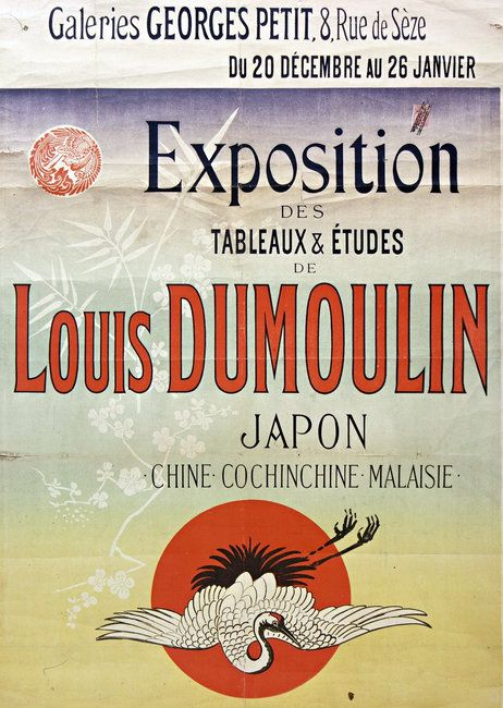PUBLICITES :  LES  GRANDS  NOMS  DE  L'AFFICHE...     Jules  CHERET.     (PARTIE 1)